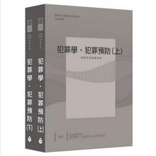 移民行政專業四科/參考書