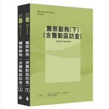 國安局情報組專業三科/參考書